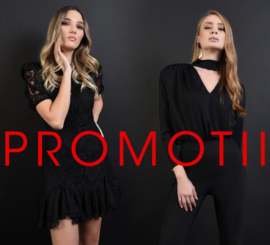 Promotii POEMA: Rochii fuste, bluze si camasi, sacouri si jachete, acum la cele mai mici preturi